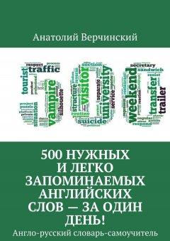 500-1-