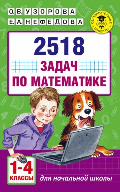 2518-14-