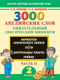 3000-2-2