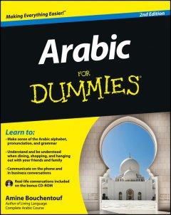 arabic-for-dummies