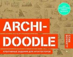 archi-doodle-