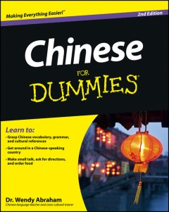 chinese-for-dummies