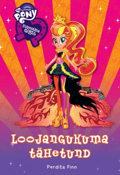 equestria-girls-loojangukuma-thetund