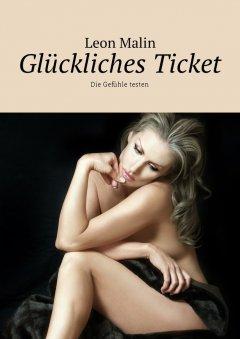 glckliches-ticket-die-gefhle-testen