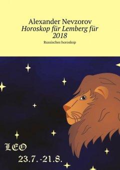 horoskop-fr-lemberg-fr-2018-russisches-horoskop