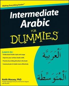 intermediate-arabic-for-dummies