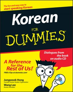 korean-for-dummies