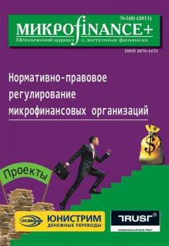 mfinance-01-06-2011