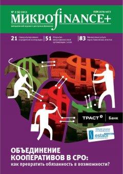 mfinance-02-07-2011