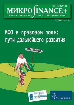 mfinance-04-05-2010