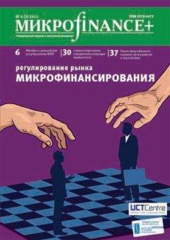 mfinance-04-09-2011