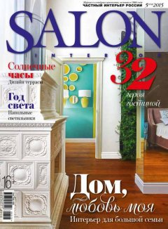 salon-interior-052015