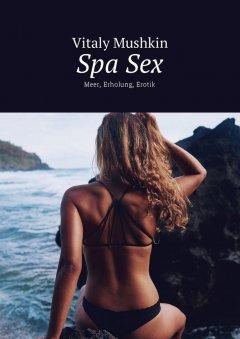 spa-sex-meer-erholung-erotik