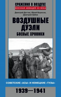 -19391941