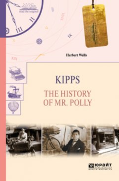 kipps-the-history-of-mr-polly-