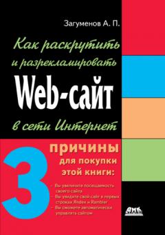 -web-