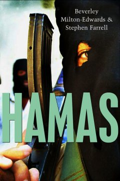 hamas-the-islamic-resistance-movement