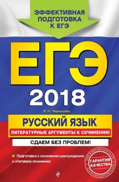 -2017-