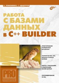 -builder