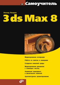 -3ds-m-8