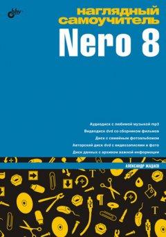 -nero-8