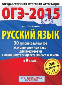 -2015-30-9-