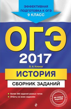 -2017-9-
