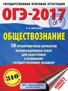 -2017-10-