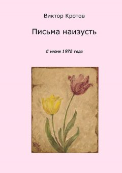 -1972-