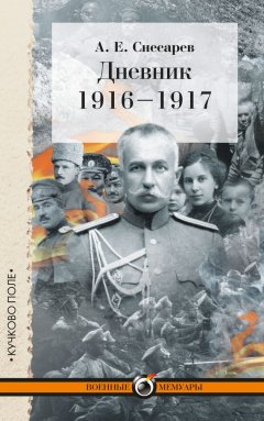-19161917