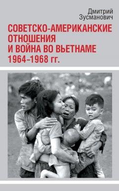 -1964-1968-