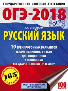 -2018-10-