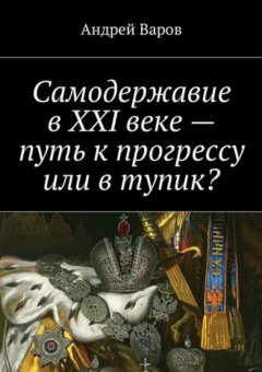 -xxi-