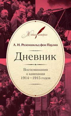-19141915-