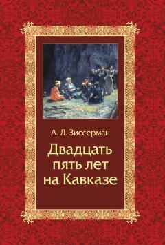 -18421867