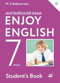 -enjoy-english-7-