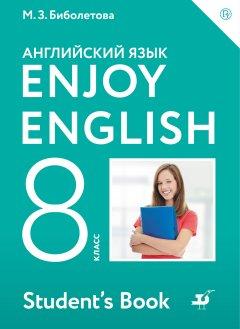 -enjoy-english-8-