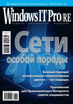 windows-it-prore-072018