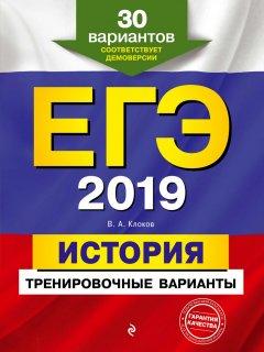 -2019-30-