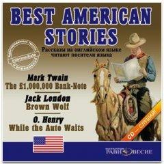 best-american-stories