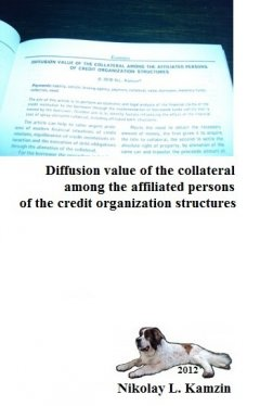 diffusion-value-of-the-collateral-among-the