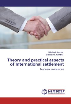 theory-and-practical-aspects-of-internationa