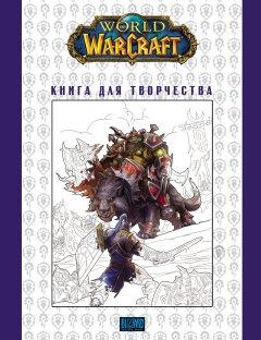 world-of-warcraft-