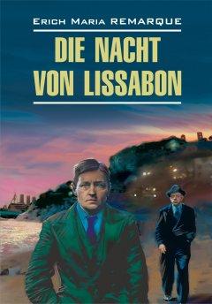 die-nacht-von-lissabon-