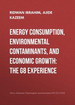 energy-consumption-environmental-contaminants-and