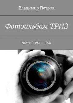 -1-19261998