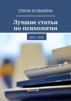 -20172018