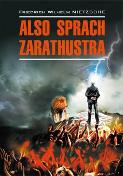 also-sprach-zarathustra-ein-buch-fr-alle-und