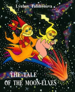 the-tale-of-the-moon-elves