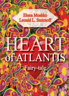heart-of-atlantis